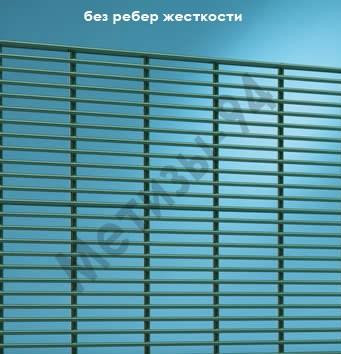 Панельные системы ограждений Betafence усиленные, высота 6м