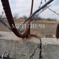 Приварка кронштейна для егозы к металлическим деталям забора