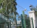 Плоская Егоза ограждает элитный отель Hilton
