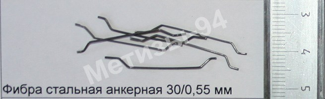фібра сталева анкерна 30х0,55