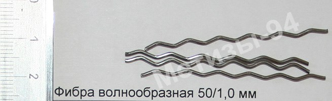 фібра сталева хвилєобразна
