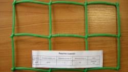 Пластиковая сетка для сада цена