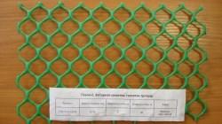 Пластиковая сетка цена