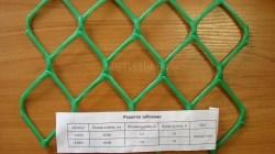 Заборная решетка пластиковая цена