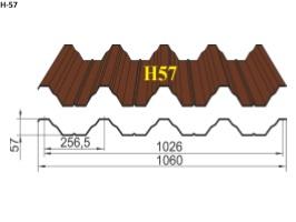 прфнастил покрівельний Н57