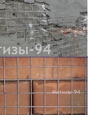 Армирование толстого слоя штукатурки стальной сеткой
