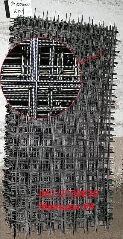 Сетка строительная для армирования