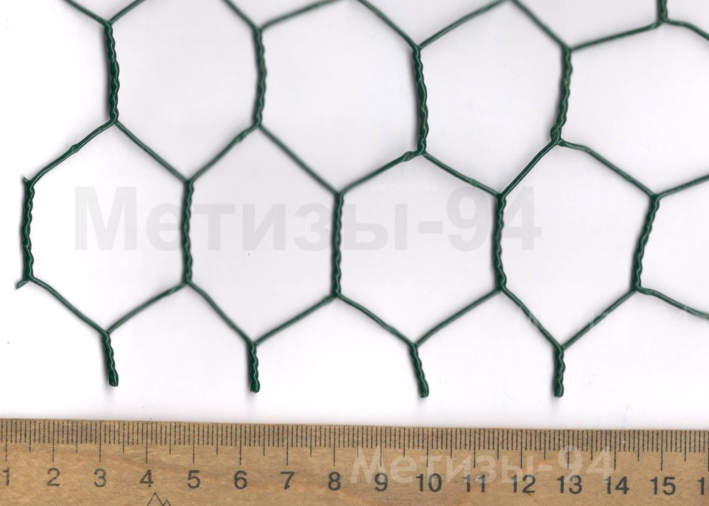 сітка шестигранна 32х0,9 ПВХ