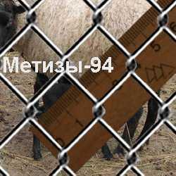 Сетка Рабица 20х20