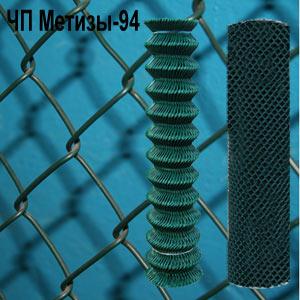Сетка рабица плетеная с полимерным ПВХ покрытием