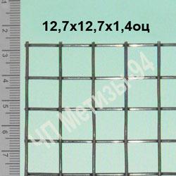 рисунок Сетка сварная 12,7х12,7х1.4