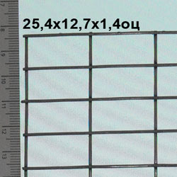 Сетка сварная 12,7х25,4х1,4