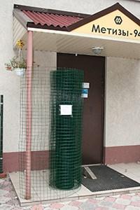 рулон забор сварной Euro Fence с ПВХ покрытием