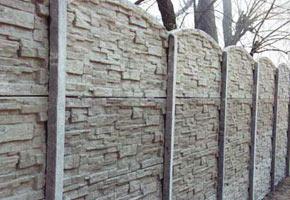Бетонный забор. фото
