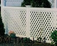 Забор из ПВХ в виде решетки