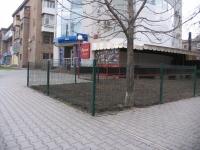Установленный забор Betafence возле ВТБ Банка